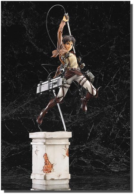 Eren Yeager Fighter Anime Figure