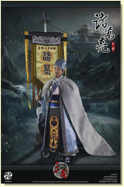 Zhuge Liang The Three Kingdoms Sixth Scale Collector Figure