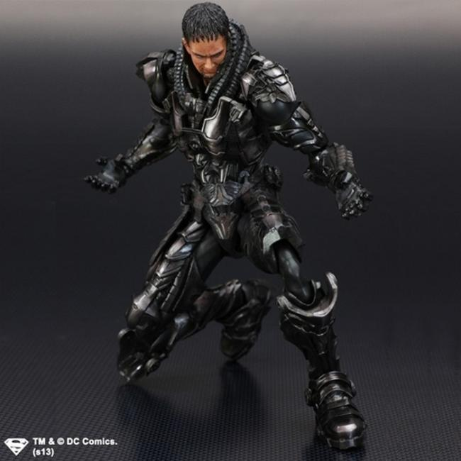 General Zod Play Arts Kai Action Figure