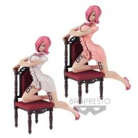 Reiju One Piece Girly Girls Anime Figure Set
