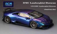 Lamborghini Huracán DMC Chameleon 1/18 Die-Cast Vehicle