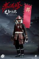 General Ashigaru-Teppo Warrior And Flag Sixth Scale Collector Figure