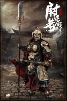 Yuchi Gong A.K.A Jingde The Military Marquis Sixth Scale Collector Figure