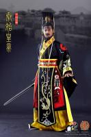 Qin Shi Huangdi The First Chinese Emperor Sixth Scale Collector Figure