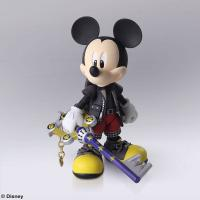 King Mickey Mouse The Kingdom Hearts III Pirates of Caribbean World. Bring Arts Action Figure